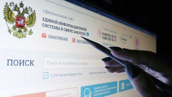 Система контроля госзакупок помогла сэкономить 47 млрд рублей – Департамент экономполитики Москвы