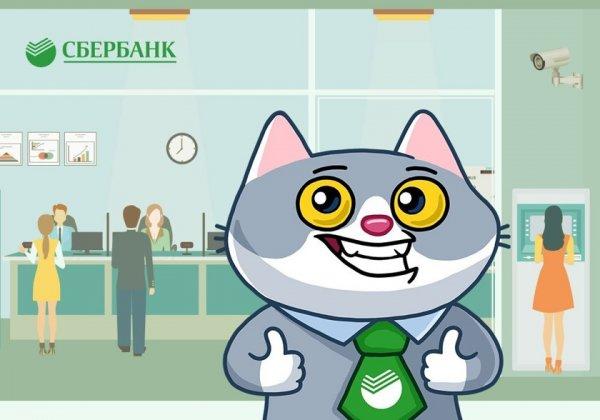 Обдиралово от «зелёного змея»: Сбербанк к 8 марта подготовил скидки с накруткой до 50%