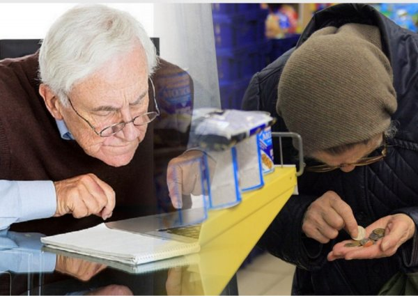 Стариков могут заставить больше «надрываться» ради пенсии