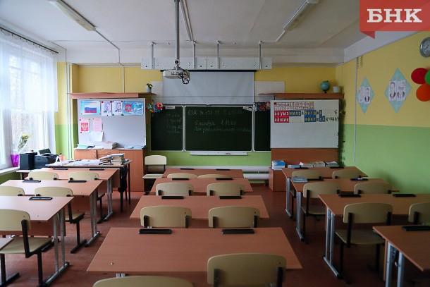 В Коми ищут подрядчика на строительство школы в Приуральском