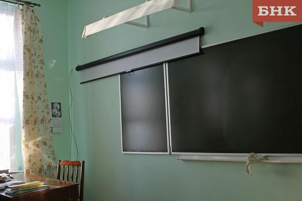 В Коми выберут лучшего директора  школы
