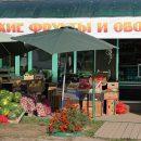 В Коми овощи и фрукты ускорили инфляцию