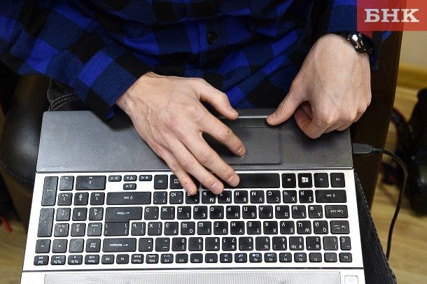 В Усть-Вымском районе девять чиновников оштрафовали за отсутствие нужной информации в сети