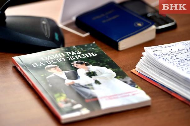 В России хотят усложнить бракоразводный процесс