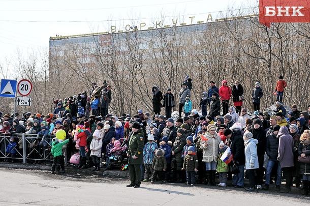 В Воркуте отметили 74-ю годовщину Великой Победы